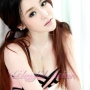 London Vietnamese Escort